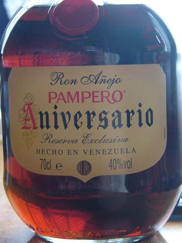 パンペロ・アニベルサリオ(PAMPERO Aniversario) RUM ラム